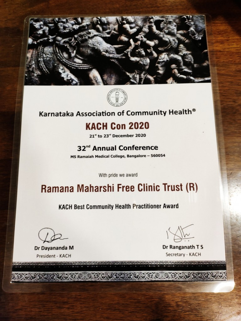 (Our Trust name wrongly printed in the awards may be ignored please! We the trustees of SRI RAMANA FREE CLINIC TRUST thank all our donors for their continued support for the cause)